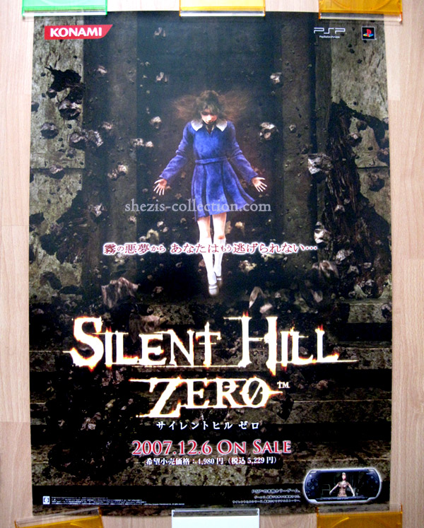 Silent Hill Posters